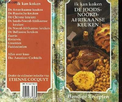 IK KAN KOKEN DE JOODS-NOORD-AFRIKAANSE KEUKEN