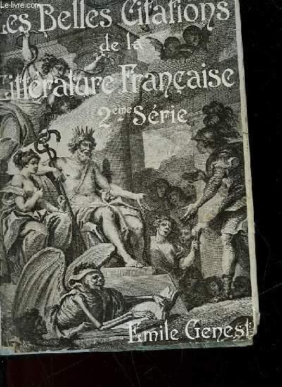 LES BELLES CITATIONS DE LA LITTERATURE FRANCAISSE