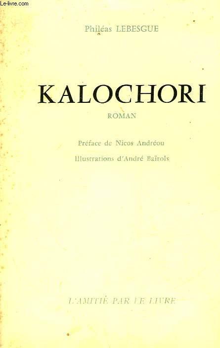 KALOCHORI