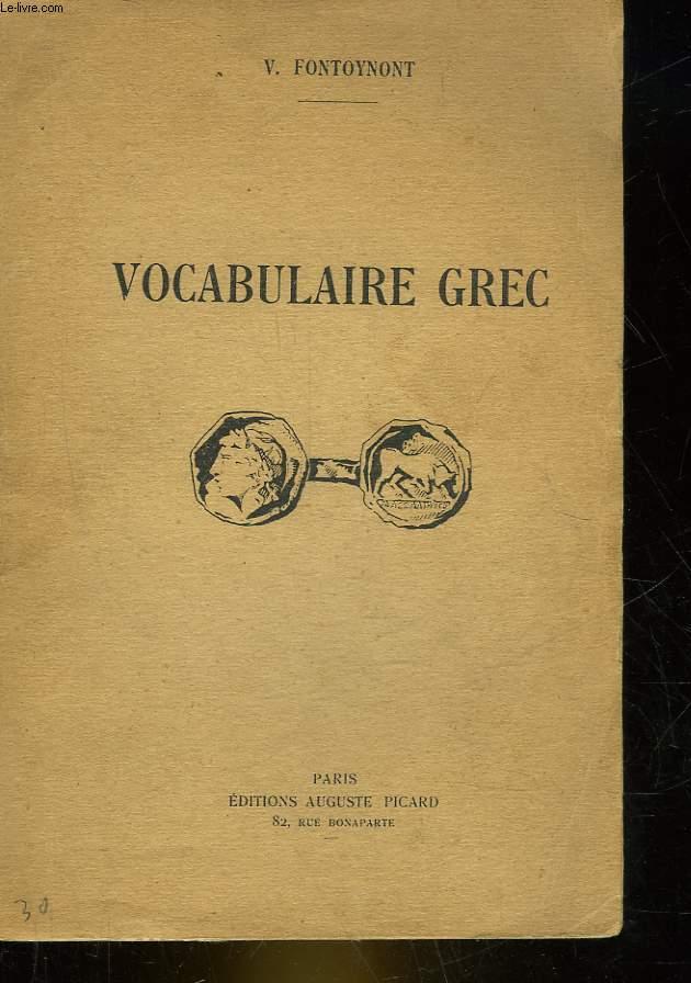 VOCABULAIRE GREC