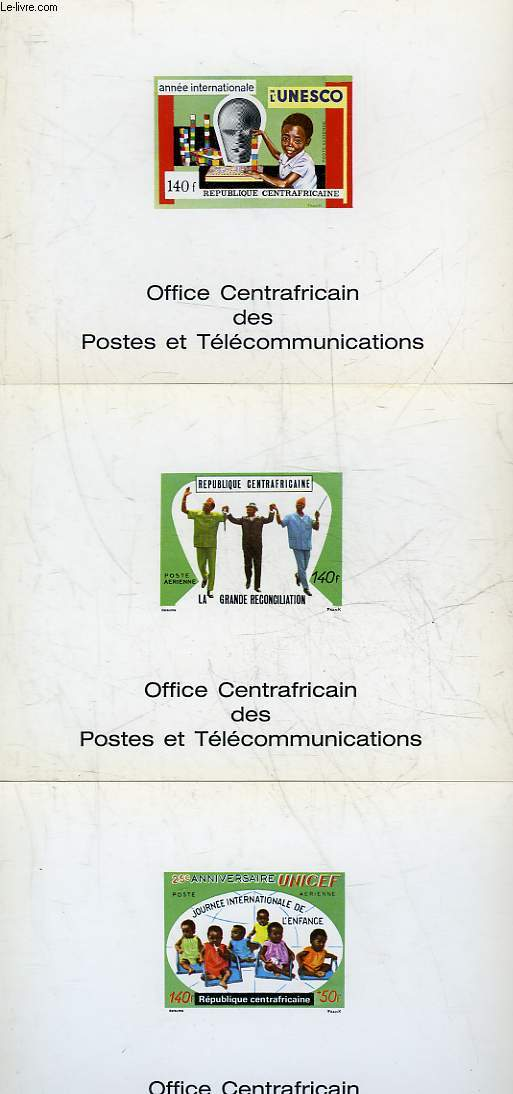 1 LOT DE 8 CARTES OFFICE CENTRAFRICAIN DES POSTES ET TELECOMMUNICATIONS