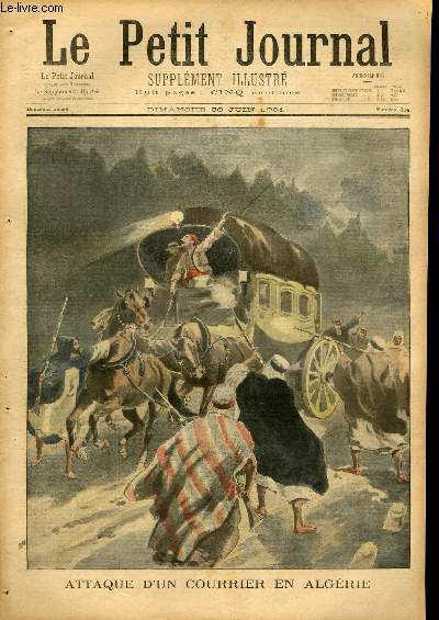 Album le petit journal supplement illustre 108 numeros  du n°524 au n°632