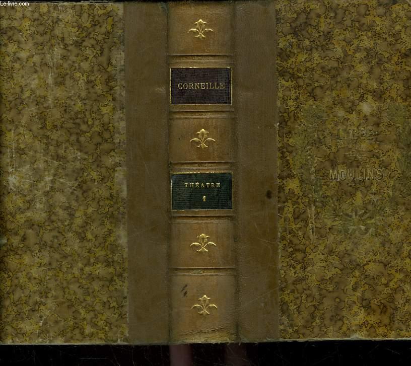 THEATRE DE PIERRE ET DE THOMAS CORNEILLE, TOME 1