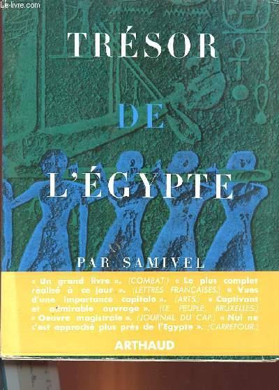 TRESOR DE L'EGYPTE