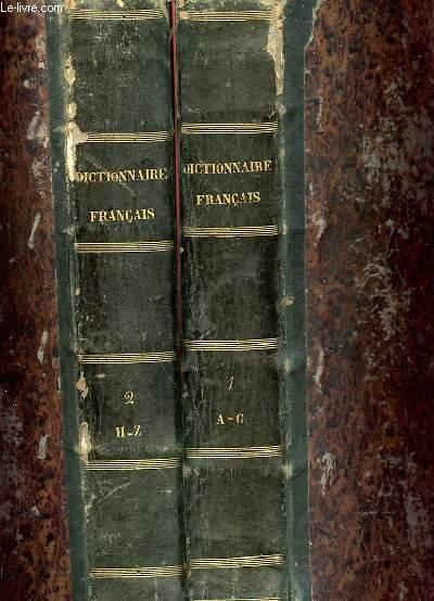 DICTIONNAIRE GENERALE ET GRAMMATICAL DES DICTIONNAIRES FRANCAIS OFFRANT LE RESUME LE PLUS EXACT ET LE PLUS COMPLET DE LA LEXICOGRAPHIE FRANCAISE - 2 TOMES