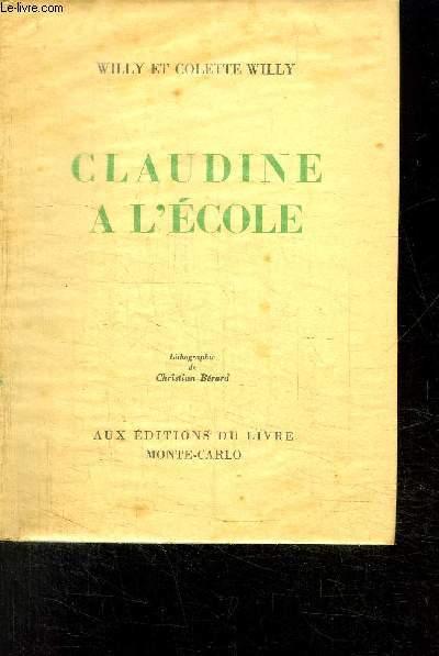 CLAUDINE A L ECOLE