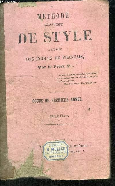 METHODE ANALYTIQUE DES STYLE A L'USAGE DES ECOLES DE FRANCAIS - COURS DE 1è ANNEE - LIVRE DE L'ELEVE