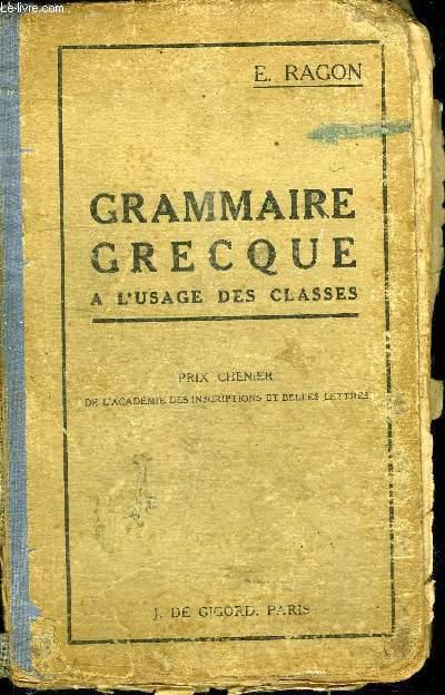 GRAMMAIRE GRECQUE A L'USAGE DES CLASSES