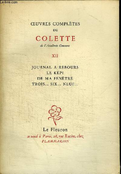 OEUVRES COMPLETES DE COLETTE XII