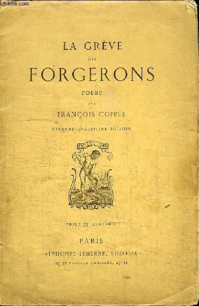 LA GREVE DES FORGERONS
