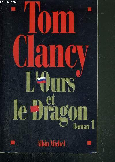 L'OURS ET LE DRAGON - TOME 1