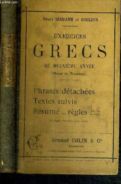 EXERCICES GRECS DE DEUXIEME ANNEE (classe de troisieme)