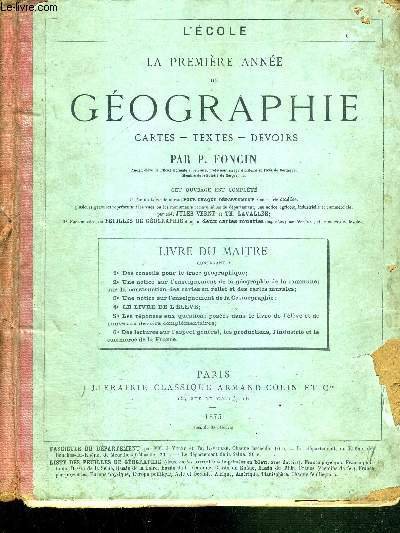 GEOGRAPHIE  (la 1ere année) - LIVRE DU MAITRE - CARTES - TEXTES - DEVOIRS
