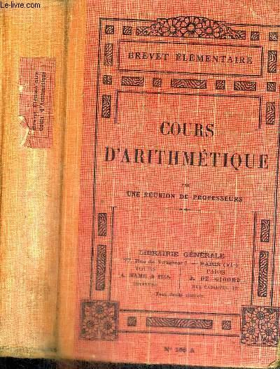 COURS D'ARITHMETIQUE - BREVET ELEMENTAIRE