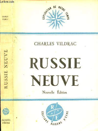 RUSSIE NEUVE