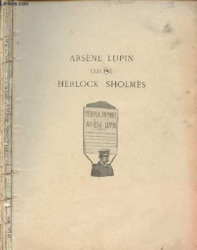 ARSENE LUPIN CONTRE SHERLOCK SHOLMES