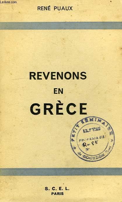 REVENONS EN GRECE
