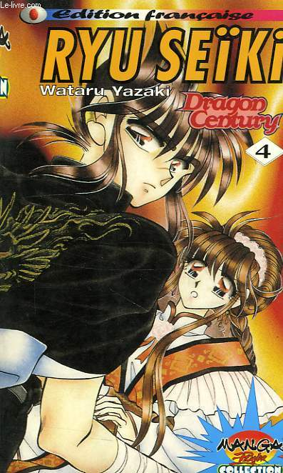 RYU SEIKI, 4, DRAGON CENTURY