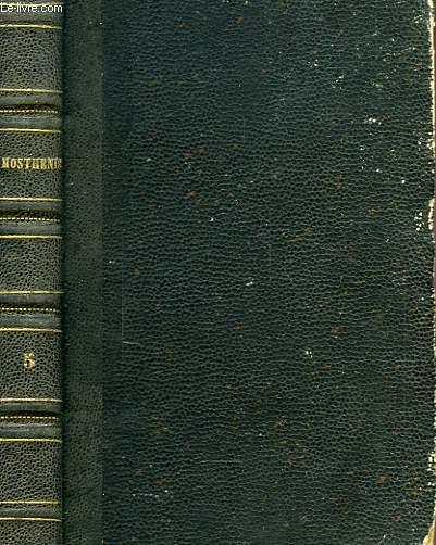DEMOSTHENIS ORATIONES, AD OPTIMOS LIBROS, TOMUS V