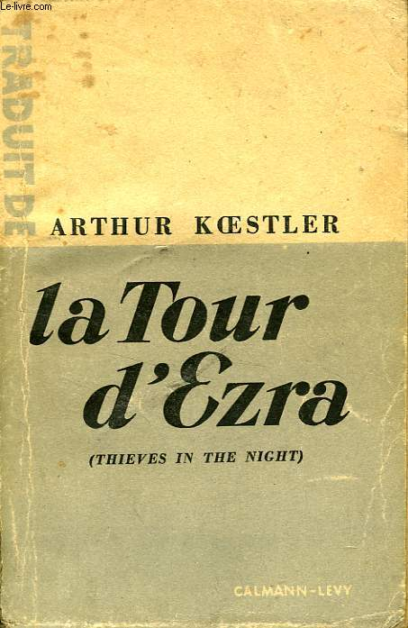 LA TOUR D'EZRA