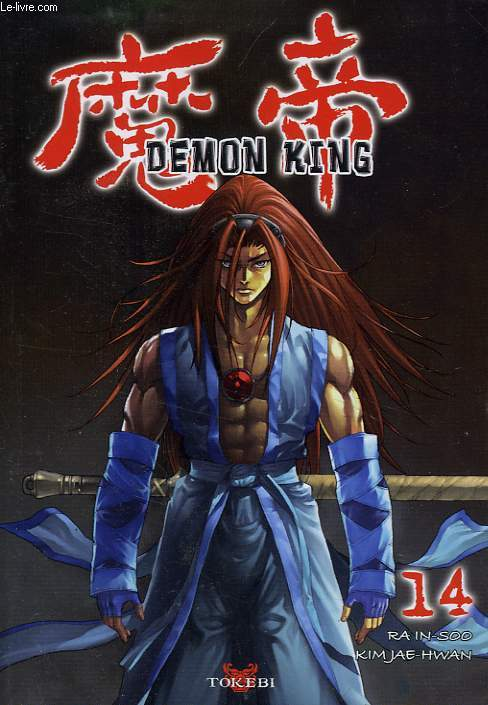 DEMON KING, N° 14