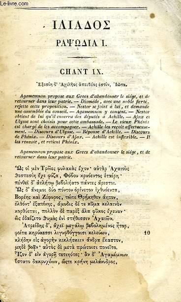 L'ILIADE, CHANT IX