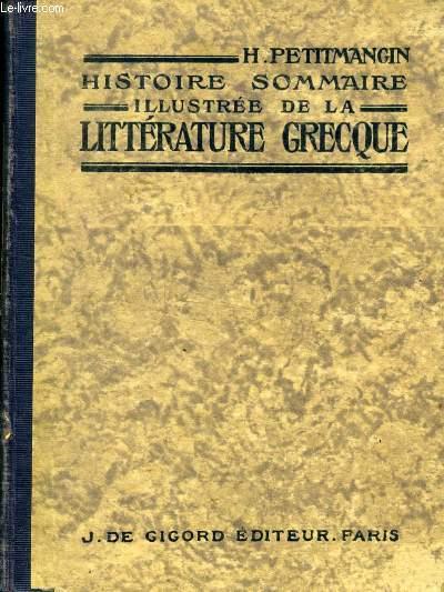 HISTOIRE SOMMAIRE ILLUSTREE DE LA LITTERATURE GRECQUE