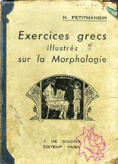 EXERCICES GRECS ILLUSTRES SUR LA MORPHOLOGIE, 1re ET 2e ANNEES, CLASSES DE 4e ET DE 3e
