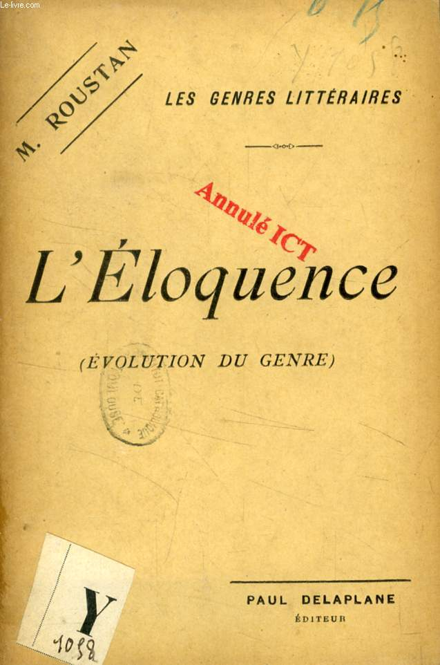 L'ELOQUENCE (EVOLUTION DU GENRE)