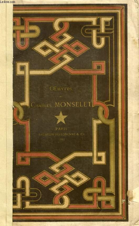OUBLIES ET DEDAIGNES (Linguet, Fréron, Rétif de la Bretonne, Mercier, Cubières)