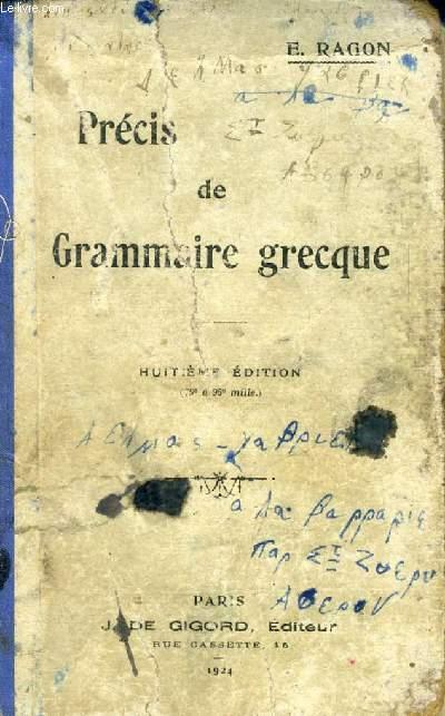PRECIS DE GRAMMAIRE GRECQUE