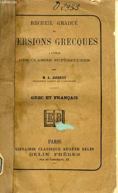 RECUEIL GRADUE DE VERSIONS GRECQUES, A L'USAGE DES CLASSES SUPERIEURES (GREC ET FRANCAIS)