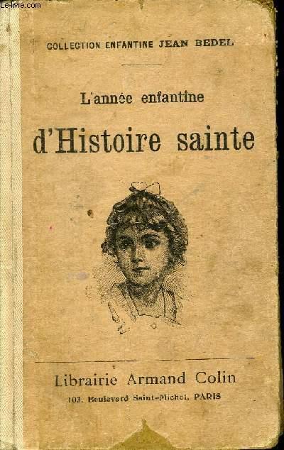 L ANNEE ENFANTINE D HISTOIRE SAINTE