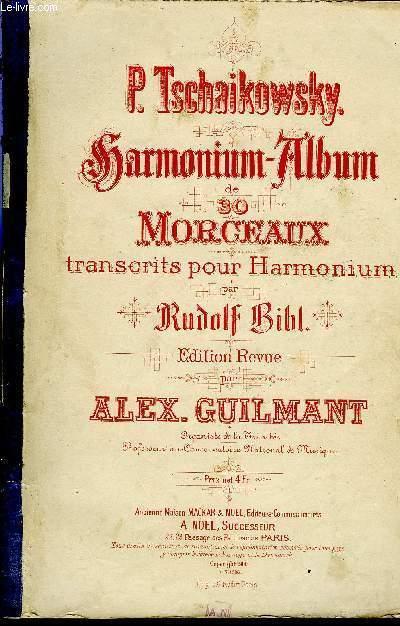 HARMONIUM-ALBUM