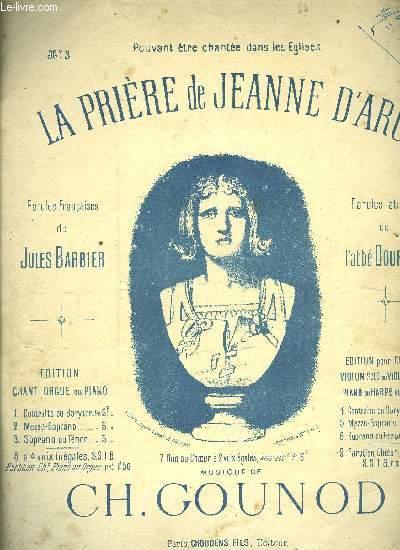 LA PRIERE DE JEANNE D'ARC pour soprano ou tenor POUR ORGUE ET PIANO en latin et français