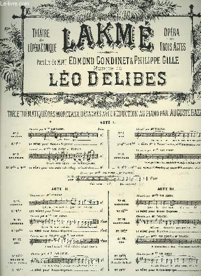 N°16bis CANTILENE pour baryton CHANT ET PIANO
