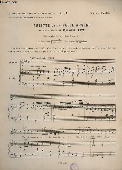 LE CHANT CLASSIQUE - N°67 - ARIETTE DE LA BELLE ARSENE - PIANO.