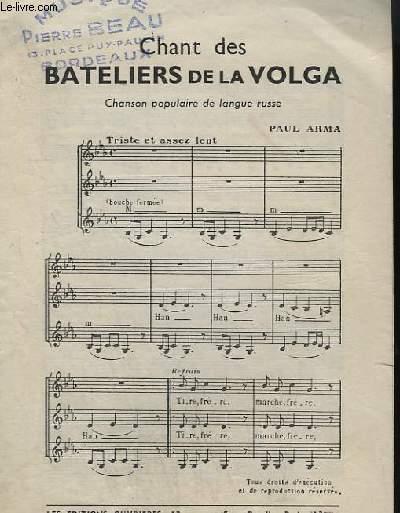 CHANT DES BATELIERS DE LA VOLGA - CHANSON POPULAIRE DE LANGUE RUSSE. - TEXTES EN FRANCAIS.
