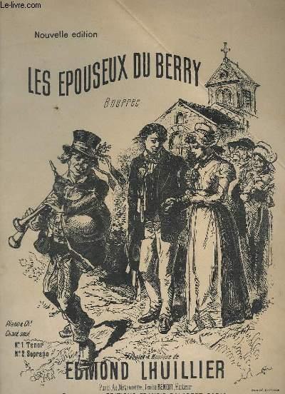LES EPOUSEUX DU BERRY - BOURREE - PIANO + CHANT.