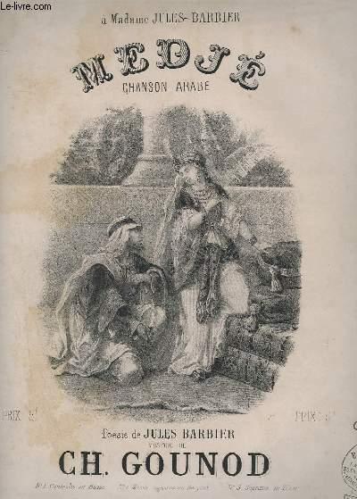 MEDJE - CHANSON ARABE + PIANO.