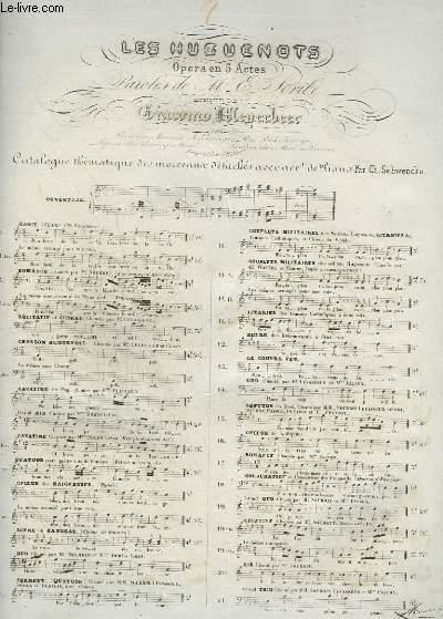 LES HUGUENOTS - N°17 : ROMANCE POUR PIANO ET CHANT.