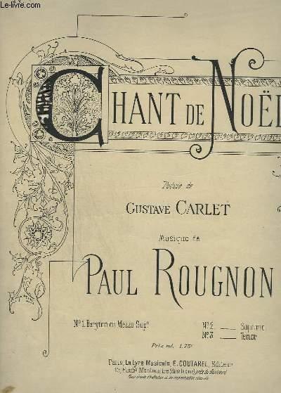 CHANT DE NOEL - N°2 : PIANO ET CHANT SOPRANO.
