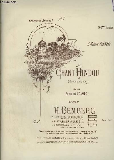 CHANT HINDOU - DESEPERANCE N°1 : PIANO ET CHANT MEZZO SOPRANO OU BARYTON.