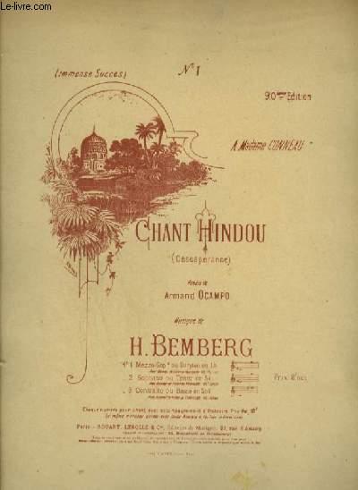 CHANT HINDOU - N°1 : POUR PIANO ET CHANT MEZZO SOPRANO OU BARYTON EN LA AVEC PAROLES.