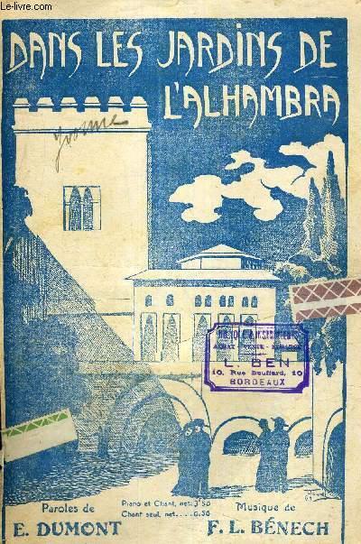 DANS LES JARDINS DE L'ALHAMBRA OU JARDINS DE L'ALHAMBRA