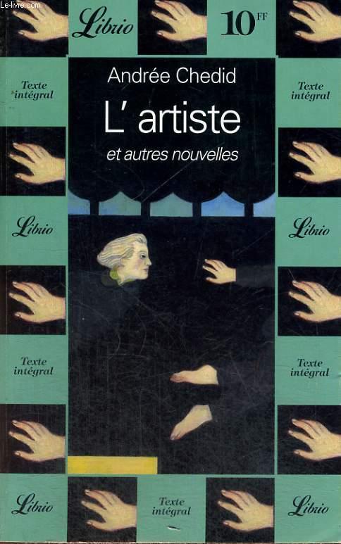 L'ARTISTE ET AUTRES NOUVELLES