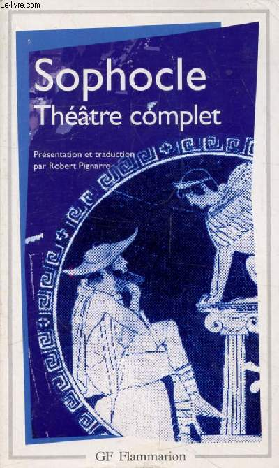 THEATRE COMPLET