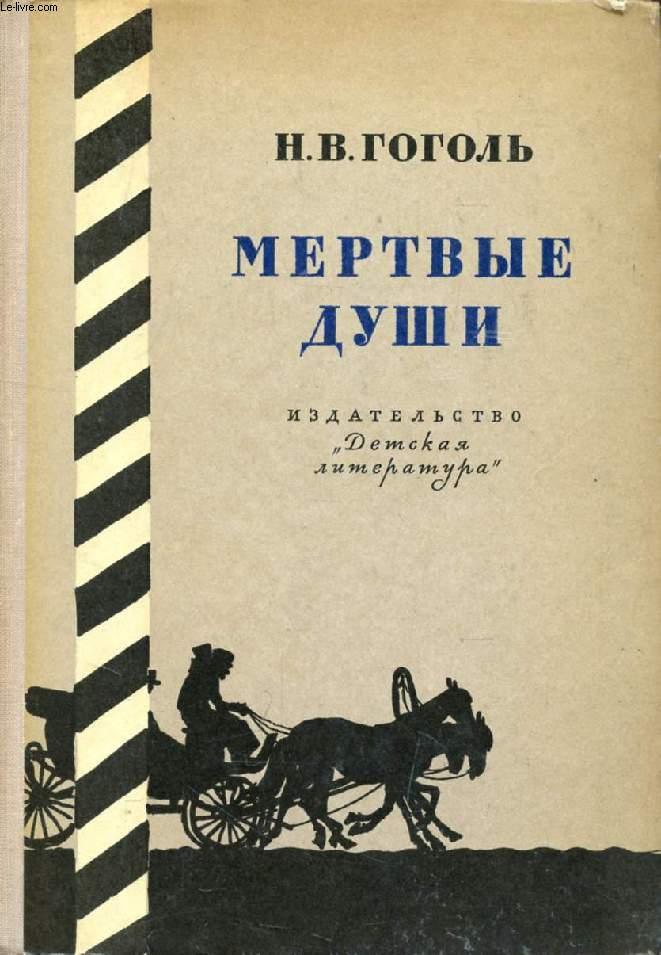 OUVRAGE EN RUSSE