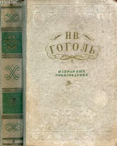 OUVRAGE EN RUSSE (IZBRANNYE PROIZVEDENIA, TOM II) (VOIR PHOTO POUR DESCRIPTION DU TEXTE)