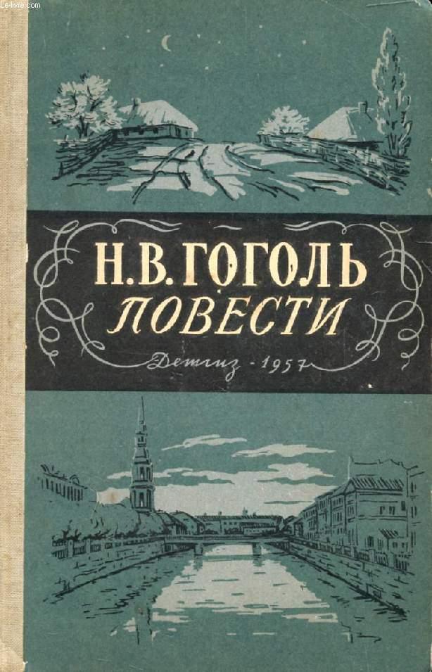 OUVRAGE EN RUSSE (POVESTI) (VOIR PHOTO POUR DESCRIPTION DU TEXTE)